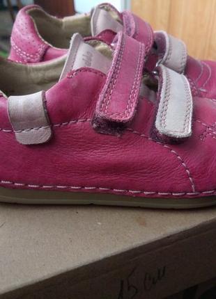 Туфельки, кроссовки кожаные froddo