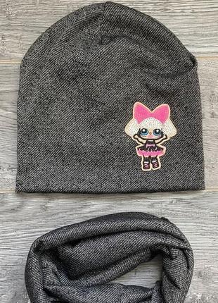 Набор шапчка и хомут