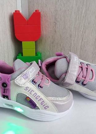 Крутые кроссы для малышек