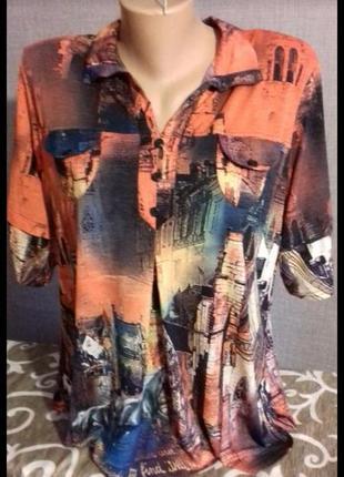 Блузка и брюки, наборчик