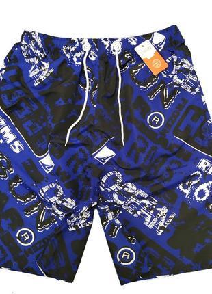 Мужские летние шорты ( длинные)