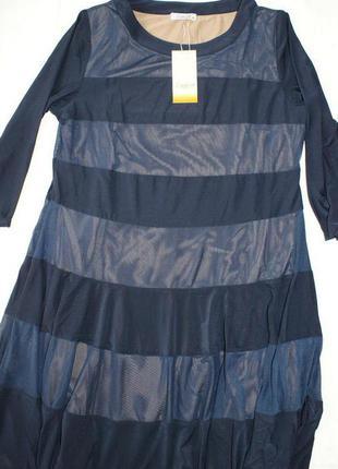 Платье расклешенное 50-52-54-56-58-60 размеры