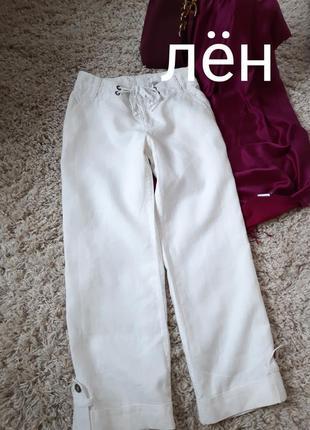 Стильные льняные широкие брюки, кюлоты с подворотами,белые,mexx, p 8-10