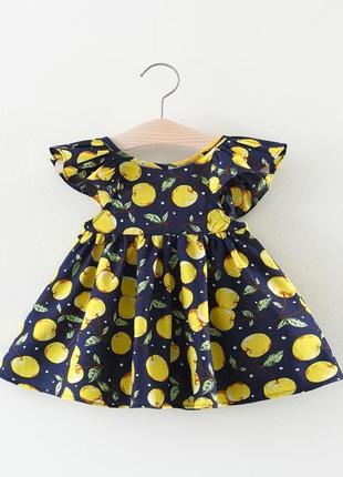 Платье вишенки для маленьких принцесс.