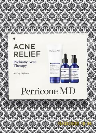 Люкс набор perricone md prebiotic acne relief therapy для лечения акне и проблемной кожи