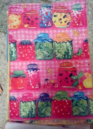 Кухонний рушник