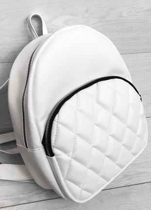 Стильный белый рюкзак, портфель