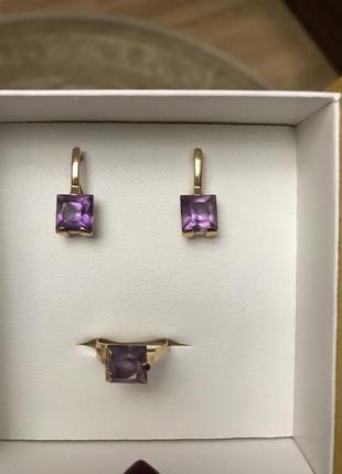 Продам очень красивый золотой набор с аметистом кольцо 17р.