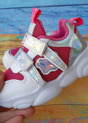Малиновые кроссовки, код 889