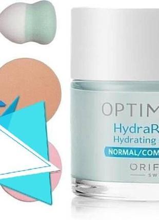 Увлажняющий дневной и ночной крем для нормальной/комбинированной кожи