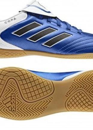 Кроссовки футзалки adidas copa 31-32р.
