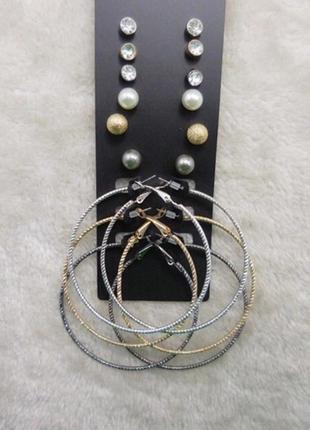 Сережки,набор серёжек ,бижутерия,кольца,гвоздики