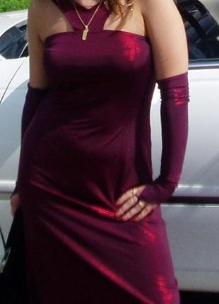 Нарядное платье длинное