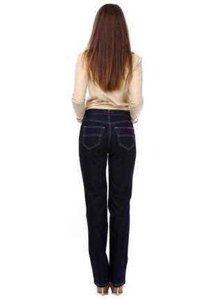 Джинсы hamnett италия новые арт.220 + 2000 позиций магазинной одежды