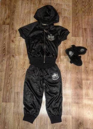 Весенний спортивный костюм r&b
