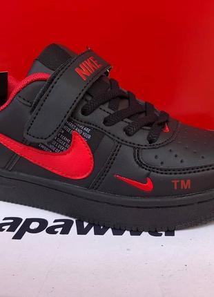 Nike кроссовки бесплатная доставка