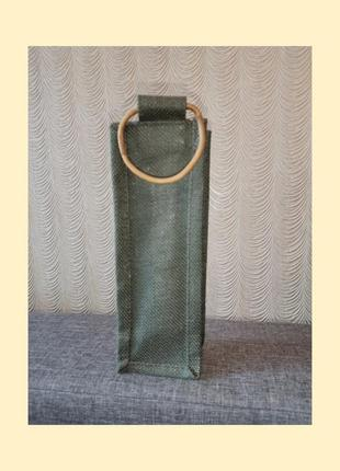 Подарочный кофр чехол футляр сумка для бутылки сумочка для презентации напитка