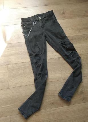 Тёмно-серые джинсы river island (цепь не продается!)