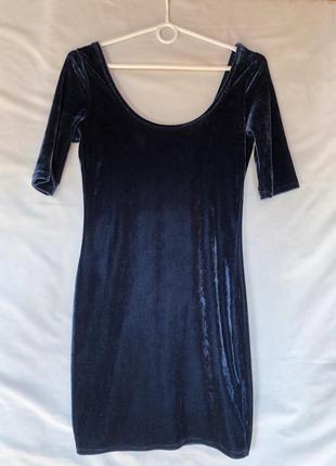 Велюрова сукня