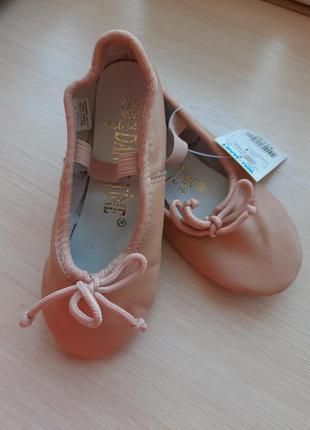 Новые чешки балетки для танцев тз натуральной кожи удобные тапочки кожа на резинке