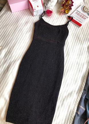 Силуэтное платье с люрексной нитью😍 #розвантажуюсь
