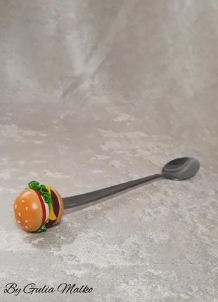 Ложка с гамбургером