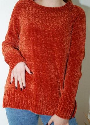 Яскрава кофта светр