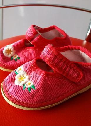 Тапочки тапки розовые цветы