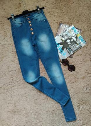 Актуальные джинсы с высокой посадкой на пуговицах/джеггинсы/штаны/брюки