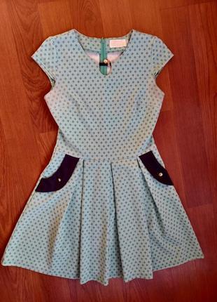 Крсивое стильное платье с поясом и карманами