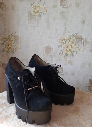 Ботинки осенне-весенние замшевые