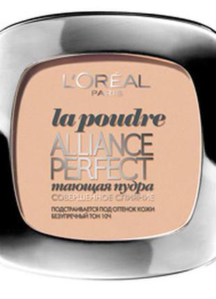 Компактная пудра l'oreal paris alliance perfect compact powder.2 тона