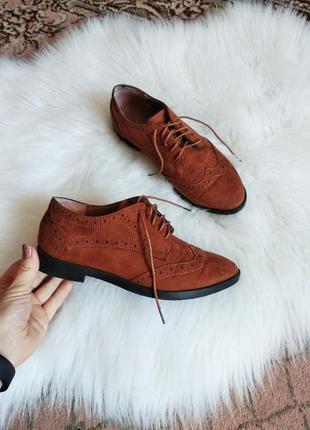 Туфли ботинки весенние демисезонные на шнуровке броги