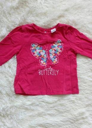 Кофточка с бабочкой