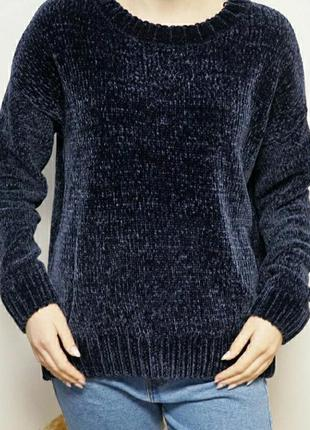 Яскравий светр кофта