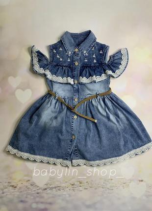 Джинсовое платье для девочки 2-5 лет