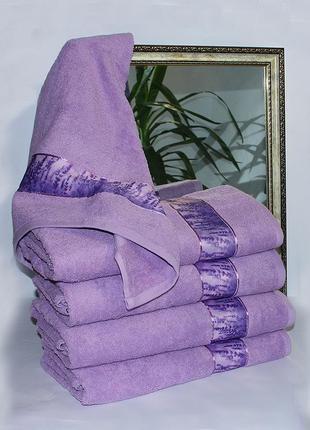 Полотенце махровое лаванда. 2 размера