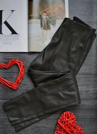Кожаные лосины штаны экокожа h&m