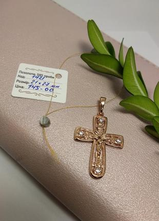 Крестик медицинское золото