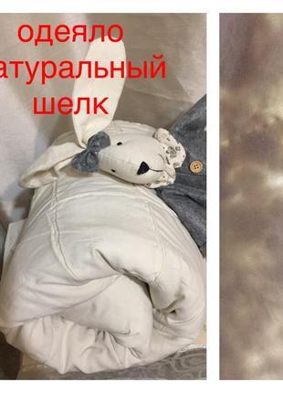 Шелковое одеяло шелк натуральный 100% натуральный чехол хлопок
