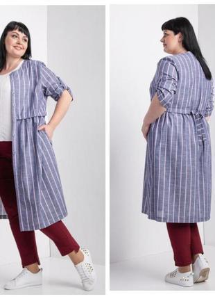 Комплект для отдыха(брюки+кардиган), который придется по вкусу всем модницам, код 1927м
