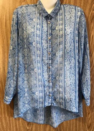 Atmosphere блуза свободного кроя рубашка разлетайка