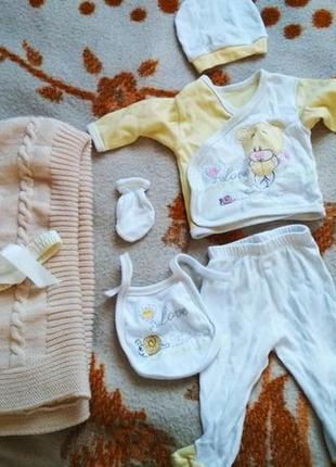 Плед и костюм для новорожденного