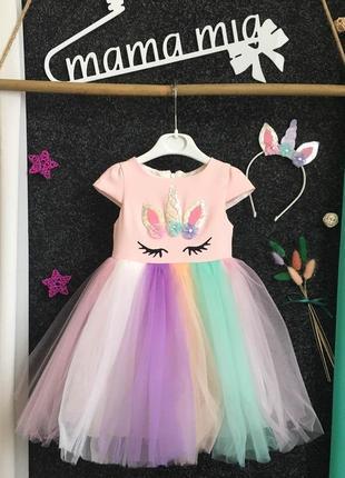 Таке ніжне та миле платтячко