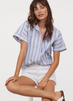 Хлопковая рубашка с коротким рукавом топ в принт полоска оверсайз