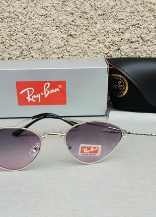 Ray ban очки женские солнцезащитные розово фиолетовые с градиентом