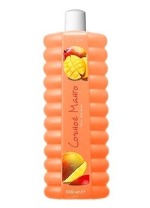 Розпродаж!!! піна для ванни ейвон avon эйвон «соковите манго» (1000 мл) суперціна!!!