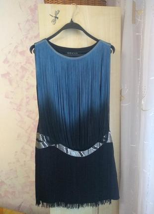Платье с длинной бахромой
