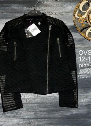 Ovs italy ! оригинальная, яркая, невероятно стильная куртка