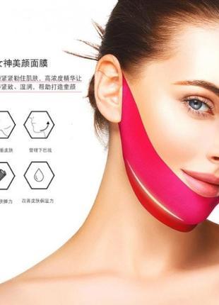 Маска для коррекции подбородка t7 v-line facial beauty mask